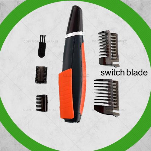 مسواك برقي + موزن switch blade