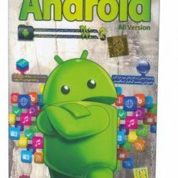آموزش برنامه نویسی Android –  آموزش جامع طراحی طلا و جواهرات