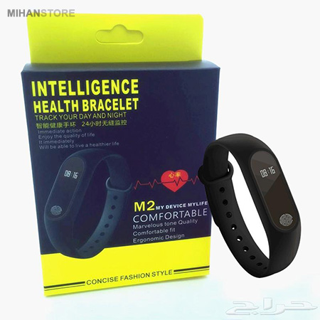 ساعت هوشمند مدل M2 - دستبند سلامتی گام شمار
