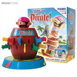 اسباب بازی دزد دریایی Barrel – بازی چند نفره بچه گانه