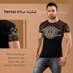 تیشرت مردانه Hertaz و Velsoz - تی شرت آستین کوتاه