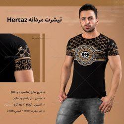تیشرت مردانه Hertaz و Velsoz – تی شرت آستین کوتاه