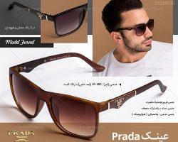عینک Porsche Design مدل Temes و عینک Prada مدل Fornel