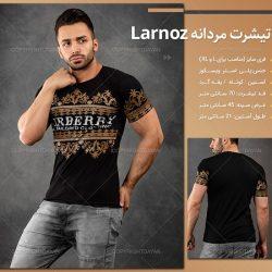 تیشرت مردانه Nike مدل Ulmes (قرمز) –  تیشرت مردانه Larnoz