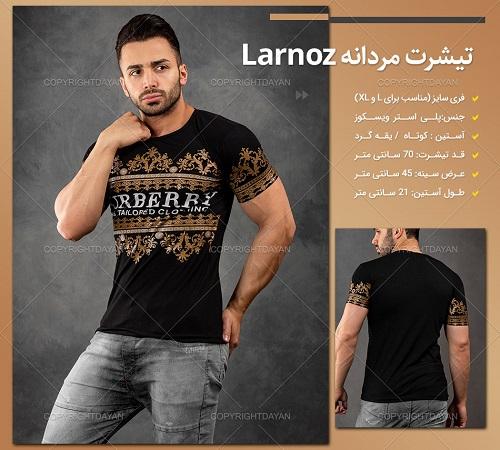 تیشرت مردانه Nike مدل Ulmes (قرمز) - تیشرت مردانه Larnoz