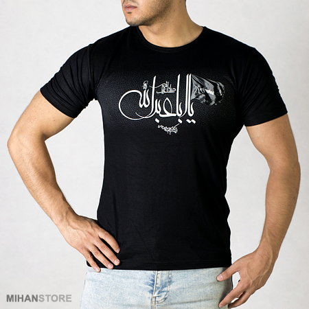 فروش تی شرت محرم شب نما طرح یا اباعبدالله - تیشرت شبنما
