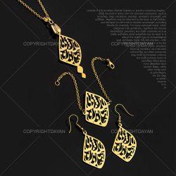 فروش ست گردنبند دستبند و گوشواره دلبر – سرویس زنانه