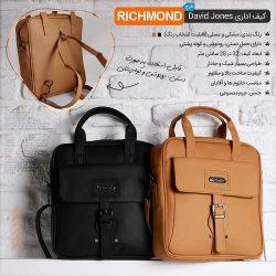 کیف اداری David Jones طرح Richmond – دستی ، رودوشی و کوله پشتی