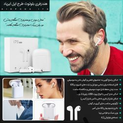 هندزفری بلوتوث دو گوشی طرح اپل ایرپاد – Airpods i7s