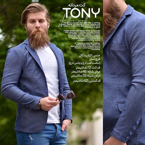 كت کتان تک مردانه مدل TONY رنگ آبي تيره - کت اسپورت مردانه