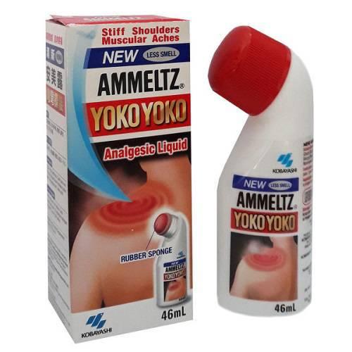 محلول ضد درد کوبایاشی مدل YokoYoko - تسکین دهنده درد یوکو یوکو